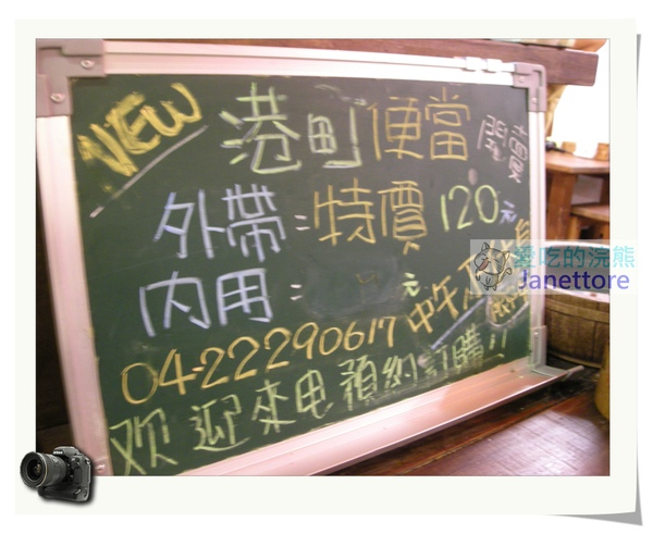DSCN9009.jpg