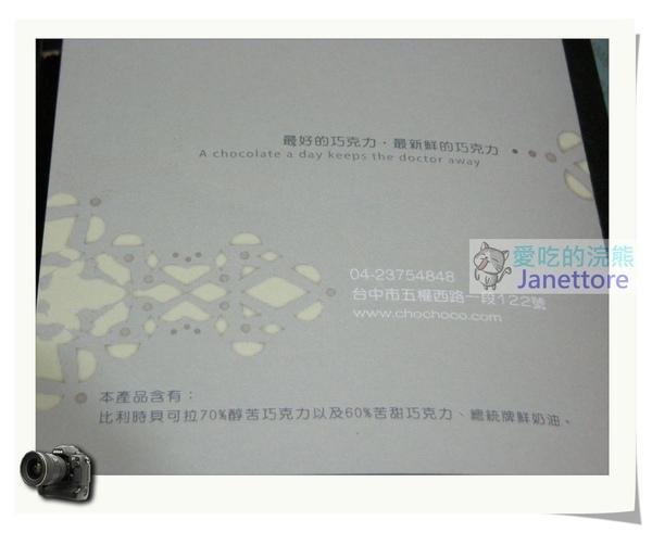 DSCN9425.jpg