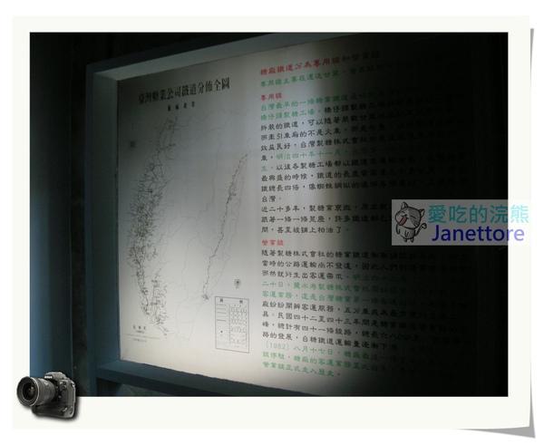 DSCN0111.jpg