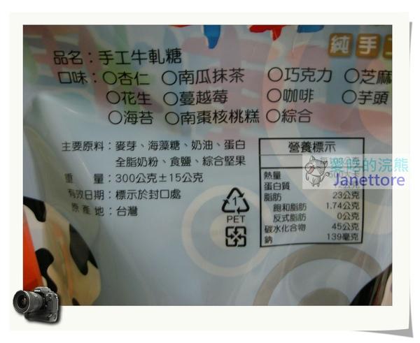 DSCN3667.jpg