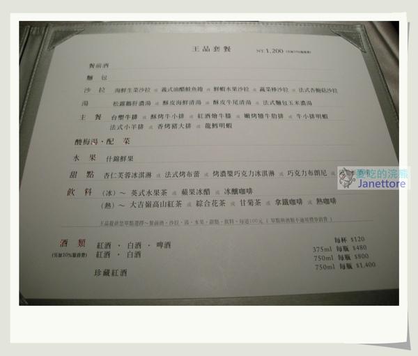 DSCN5694.jpg