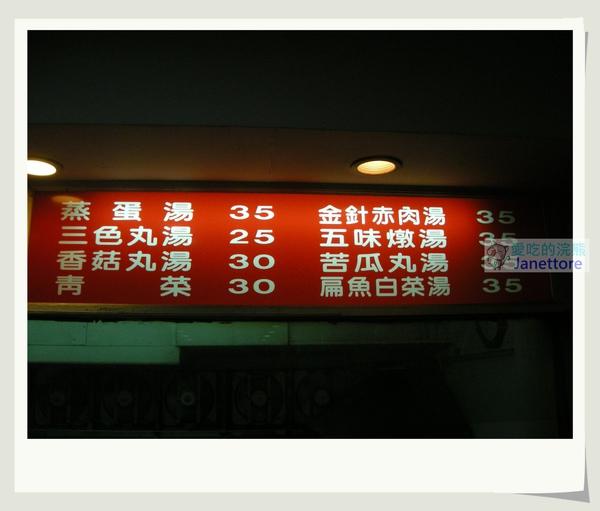DSCN6292.jpg