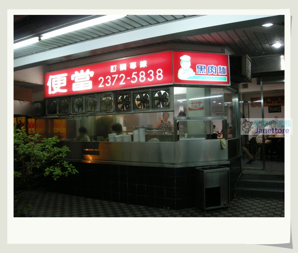 DSCN6303.jpg