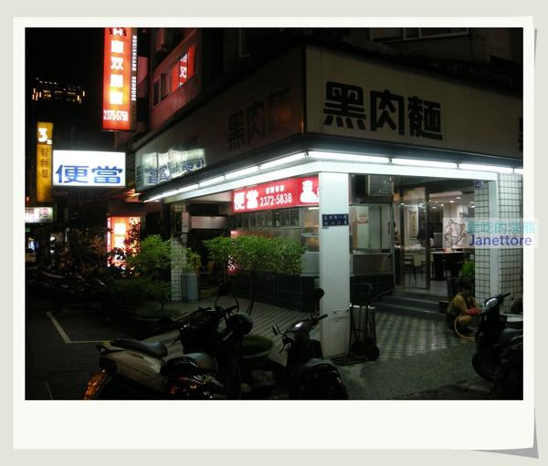 DSCN6305.jpg