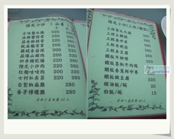 DSCN7940.jpg