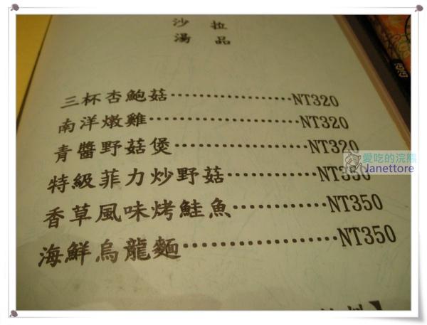 DSCN8831.jpg