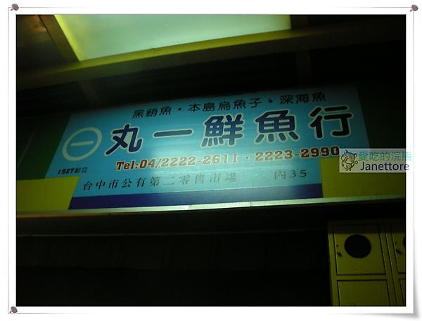 DSCN9890.jpg