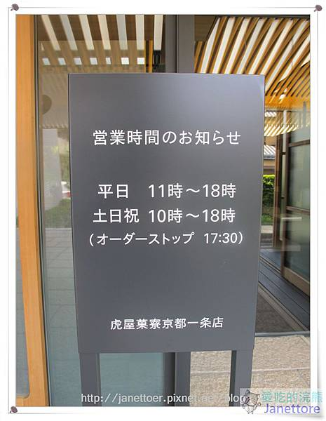IMG_9080.jpg