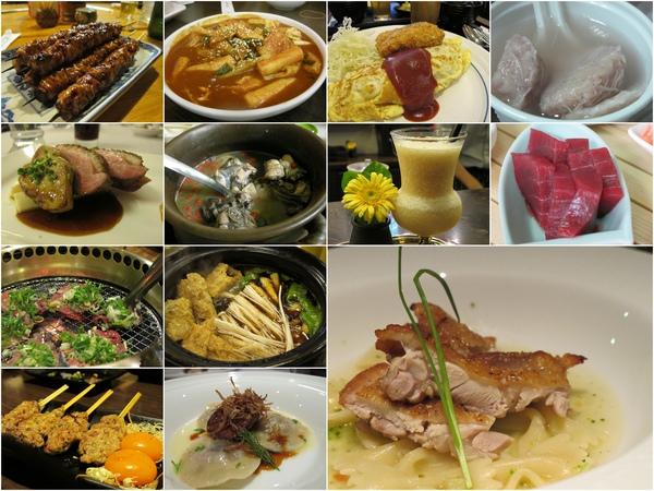 台中美食分類.jpg