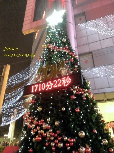 IMAG5152-20131230