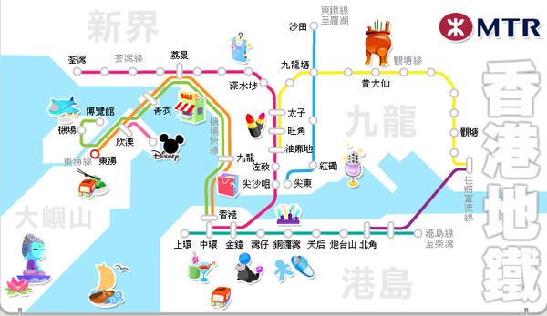 HK_MRT.jpg
