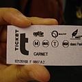 4metro車票.JPG