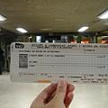 DSC04880買到可以坐到八月的很貴的火車票.JPG