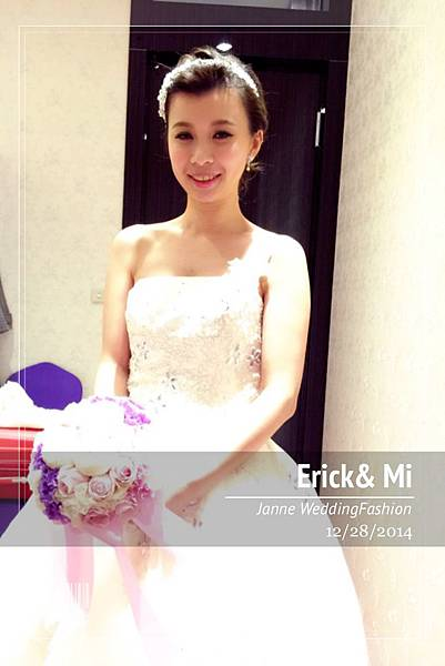 Eric&Mi 新秘janne京華國際會議廳