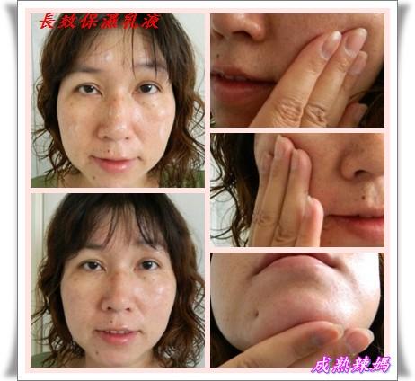 乳液臉部測試.jpg