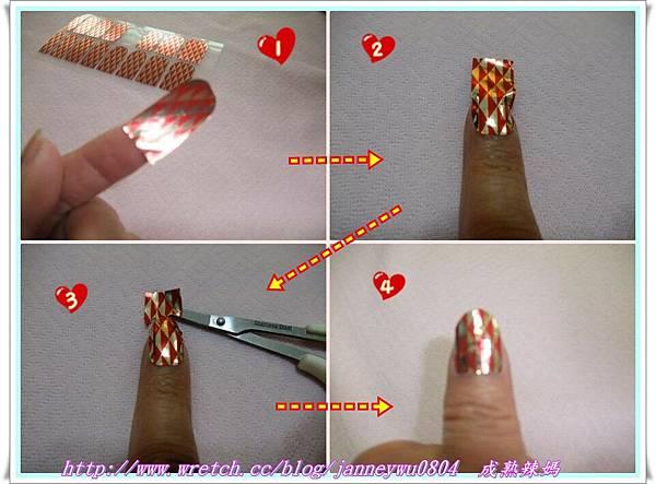 指甲貼步驟2.jpg