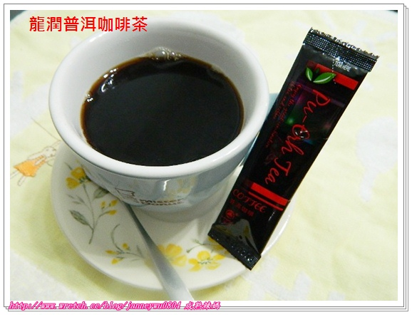 普洱咖啡茶試喝