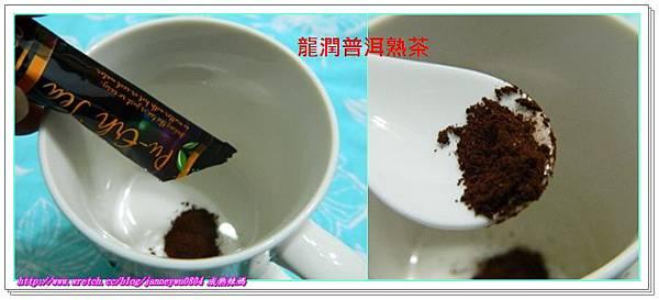 普洱熟茶粉