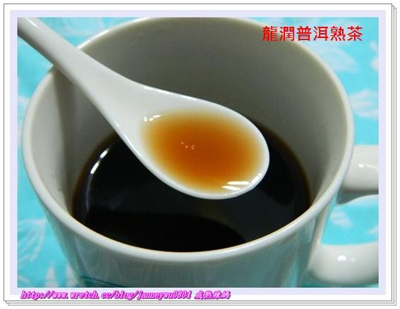 普洱熟茶顏色