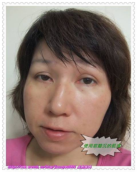 薇姿VICHY縮小毛孔7