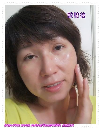 薇姿VICHY縮小毛孔12