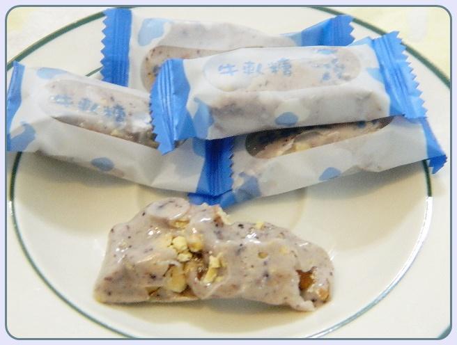 藍莓口味介紹2
