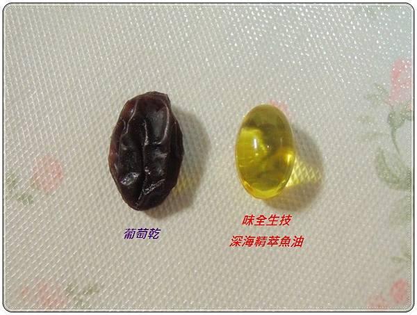 產品介紹12.JPG