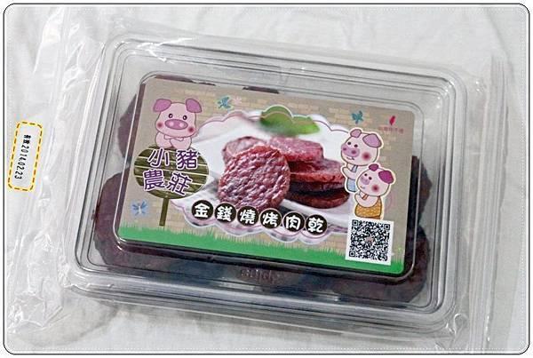 肉乾介紹1.jpg