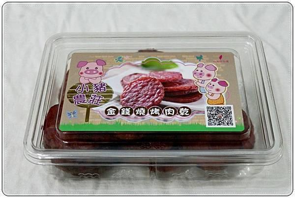 肉乾介紹2.jpg