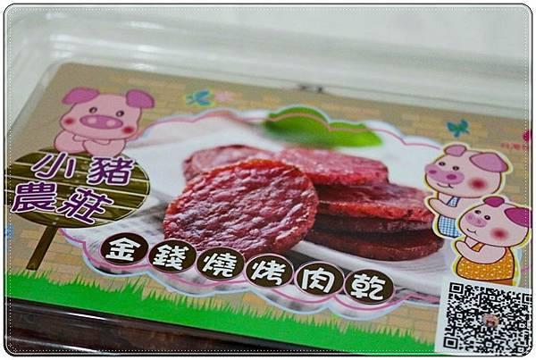肉乾介紹3.jpg