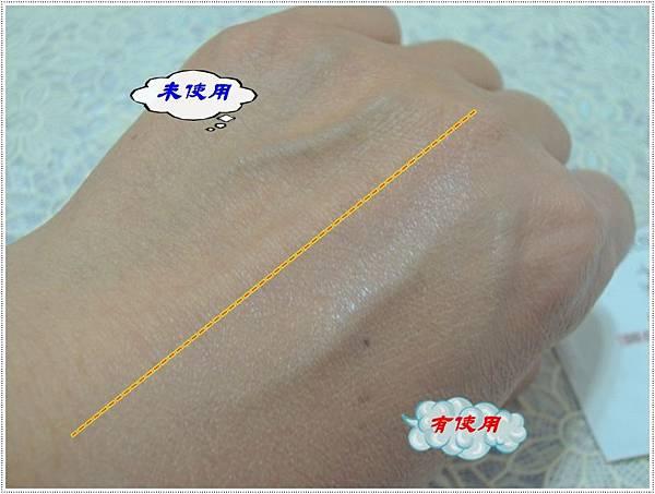 防護BB霜測試2.JPG