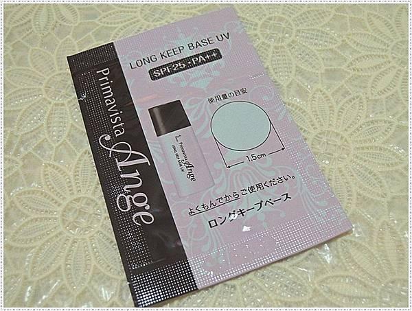 隔離乳介紹3.jpg