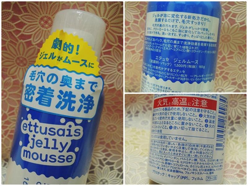 產品介紹2.jpg