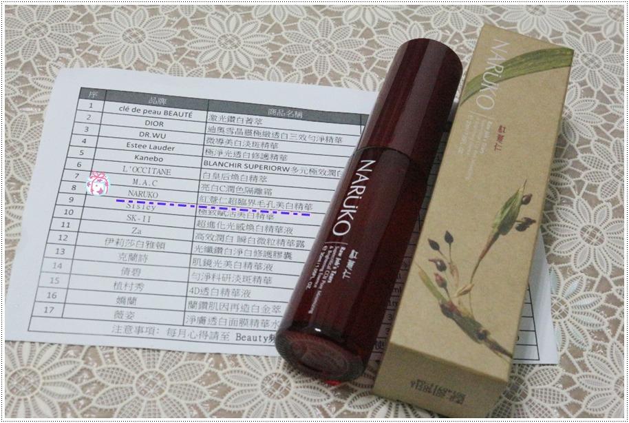 紅薏仁1.JPG