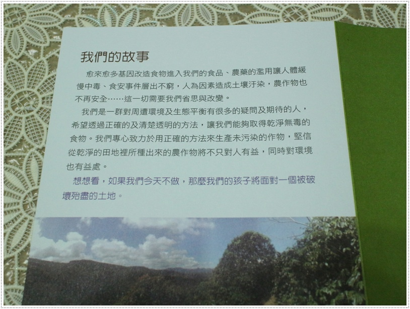 產品介紹7.JPG
