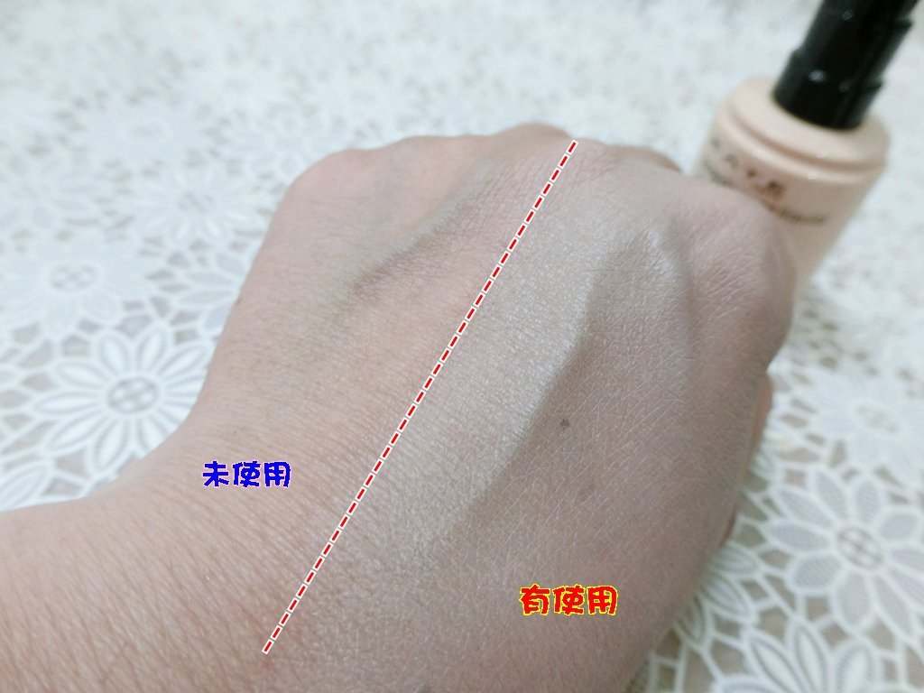 手部測試2.JPG