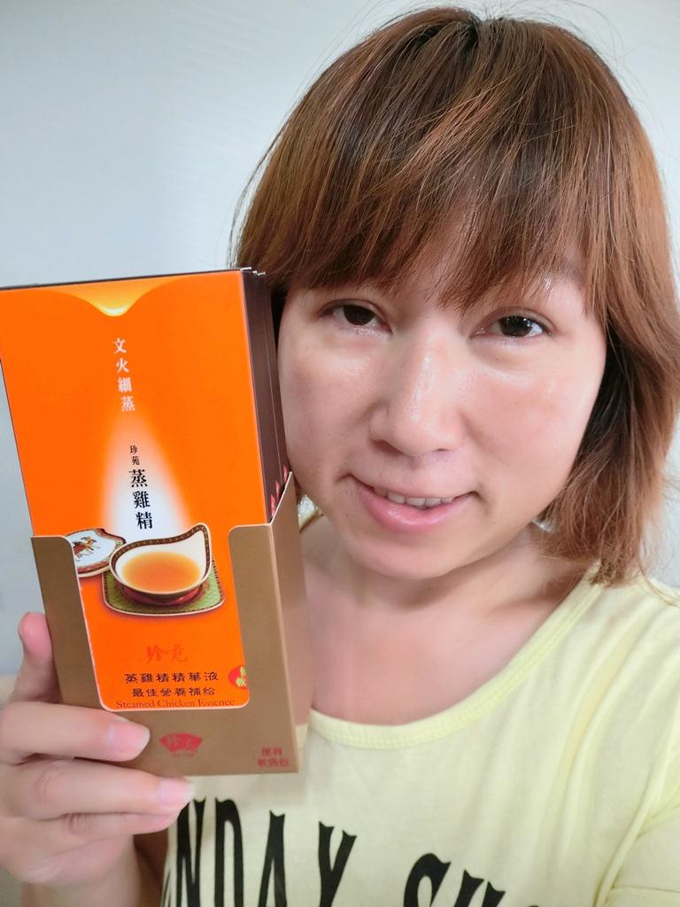 產品介紹20.JPG