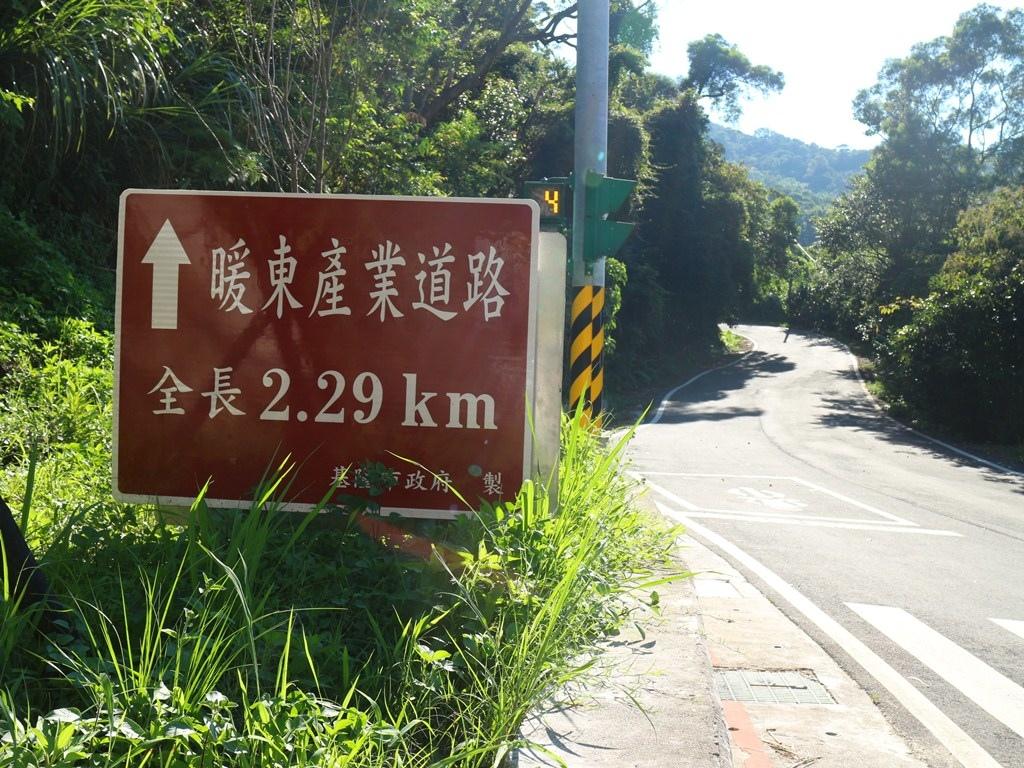 產業道路口.JPG