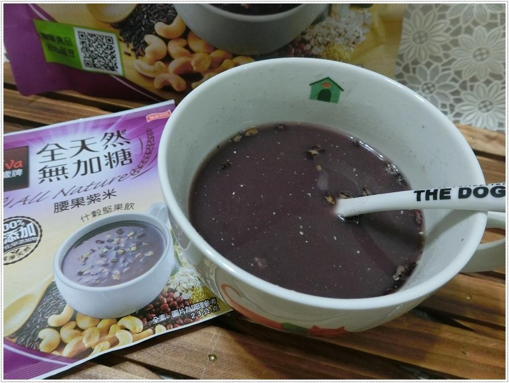 腰果紫米6.JPG