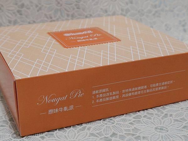產品介紹4.JPG