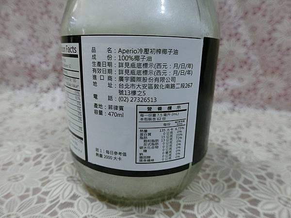 產品介紹3.JPG