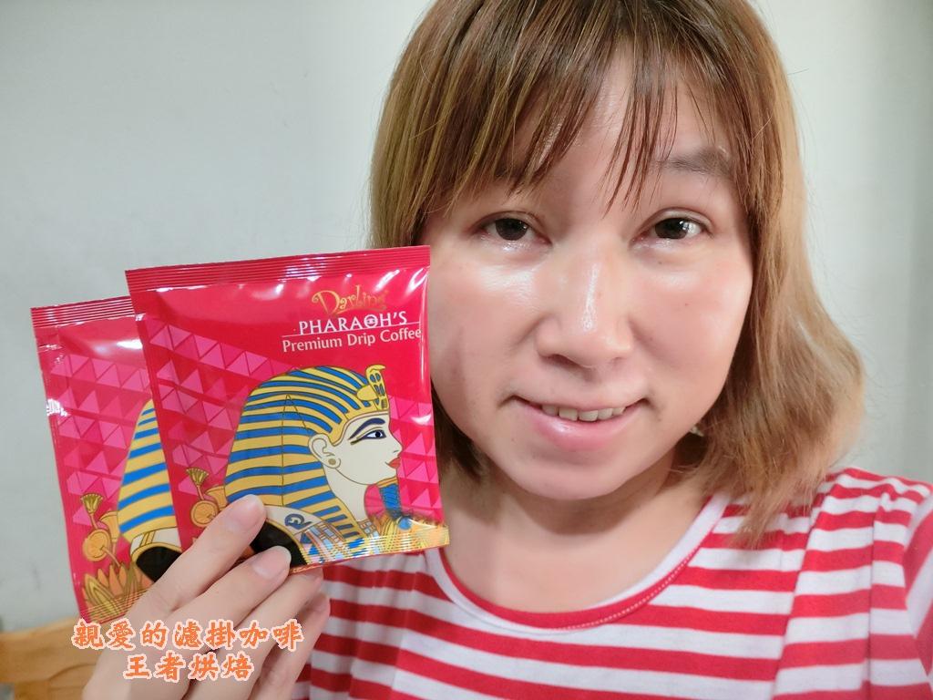 產品介紹15.JPG