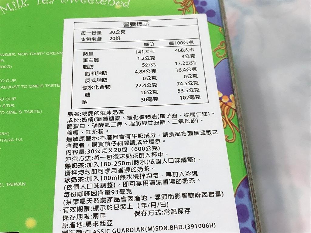 產品介紹5.JPG