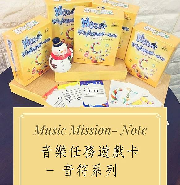 Music Mission- Note
