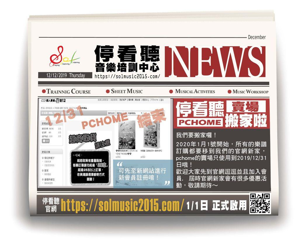 NEWS-02.jpg