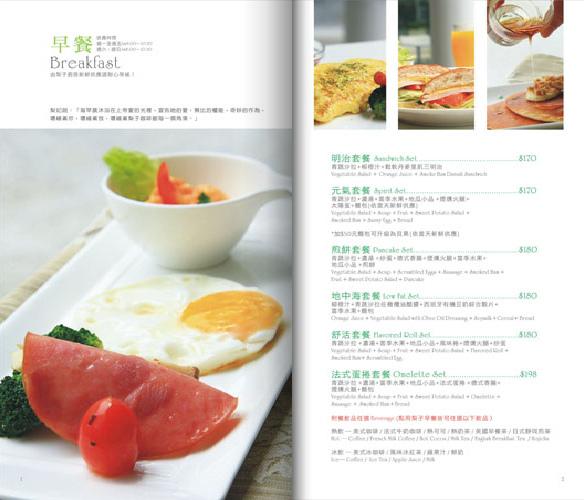 menu.bmp