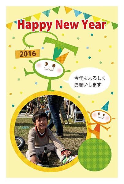 新年快樂1.jpg