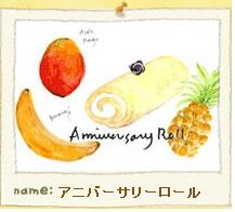 莓.JPG