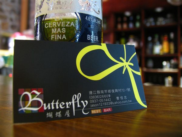 here is butterfly