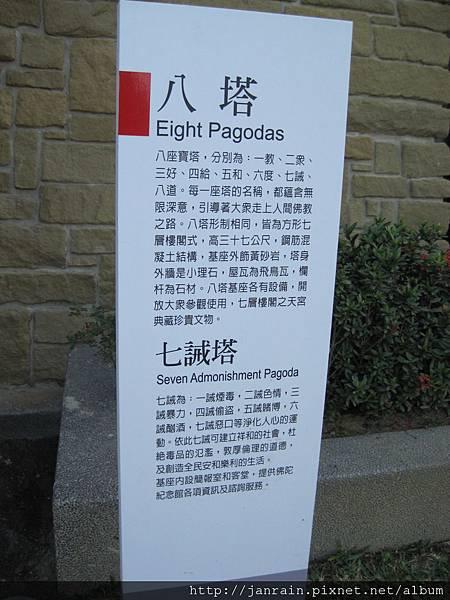 佛陀紀念館8.JPG